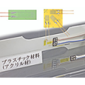 Low elastic strain gauge